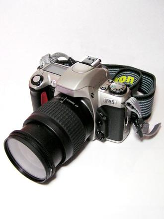 camera-002-1560619